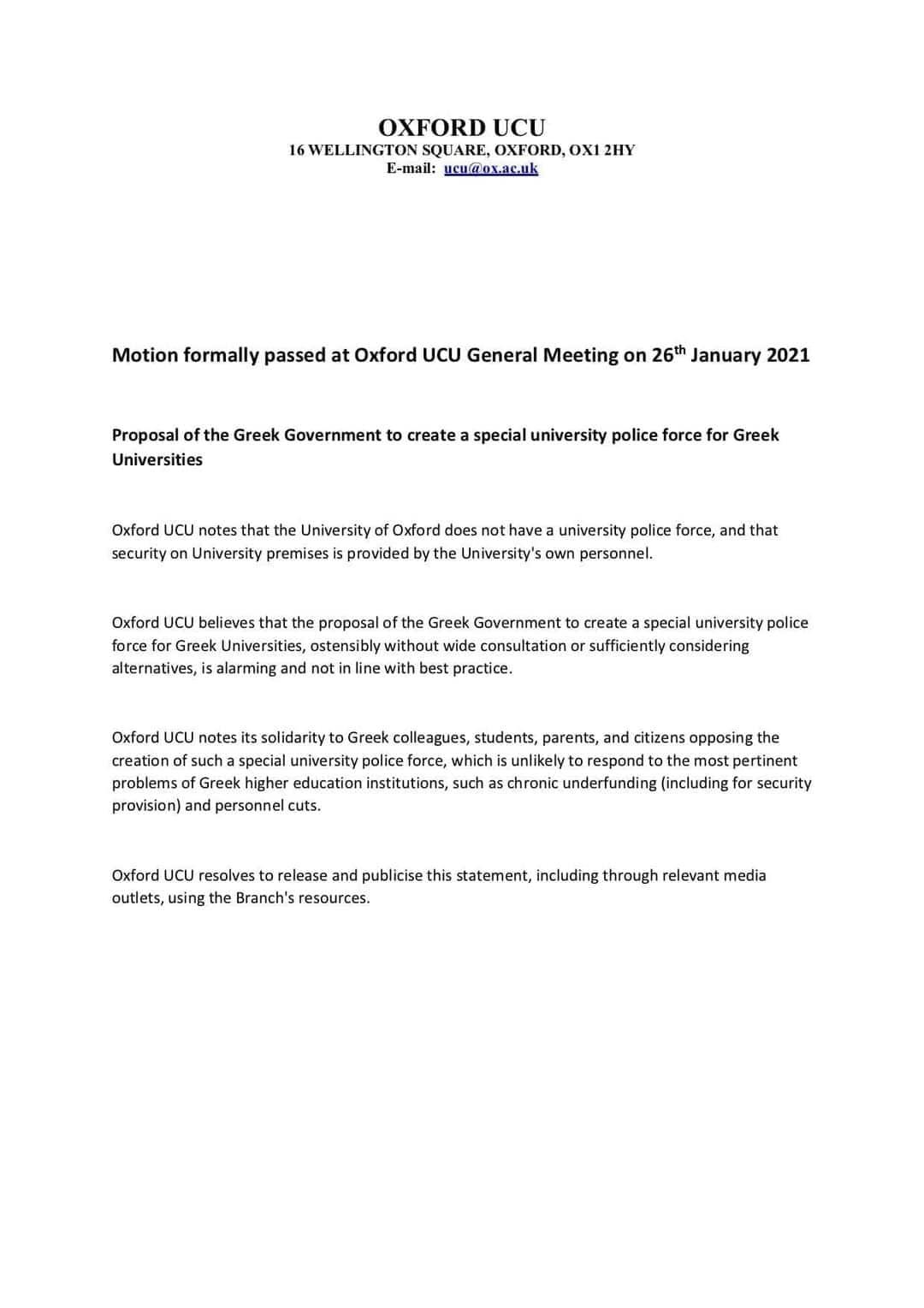 """Οι καθηγητές της Οξφόρδης καταδικάζουν την """"αστυνομία ΑΕΙ"""" και το """"φάουλ"""" Συρίγου"""
