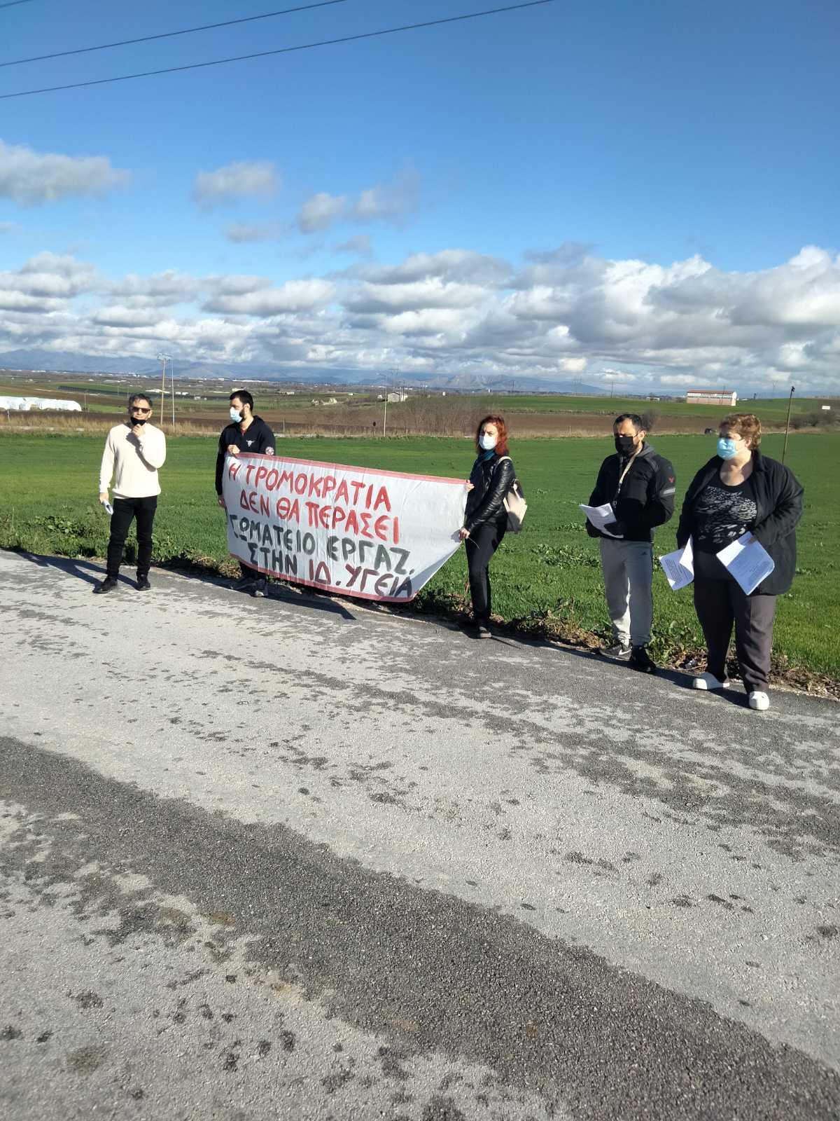 Παρέμβαση διαμαρτυρίας στο Κέντρο Αποκατάστασης Animus