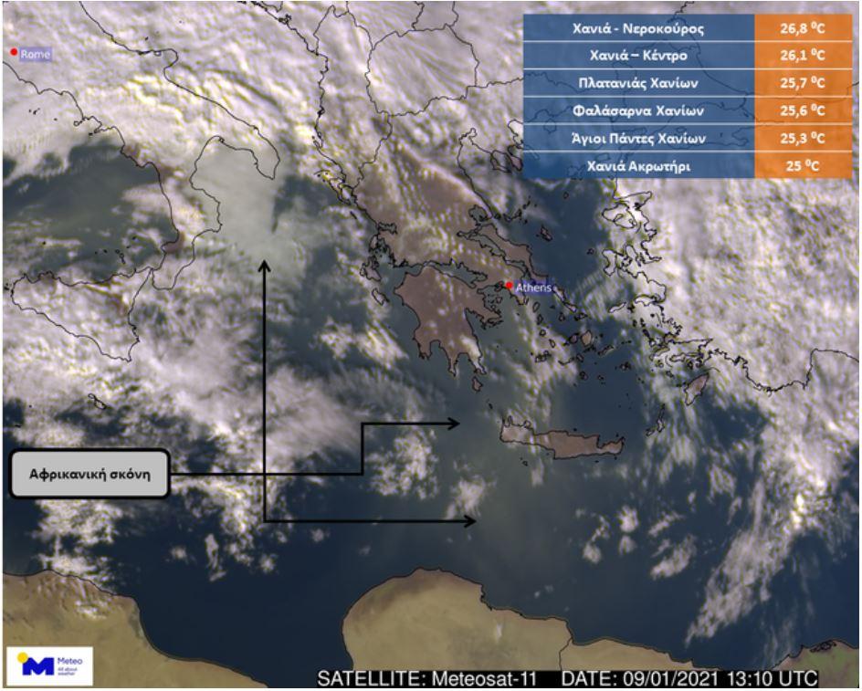 Σκόνη και πολύ υψηλές θερμοκρασίες – Άγγιξε τους 27 βαθμούς το θερμόμετρο στα Χανιά