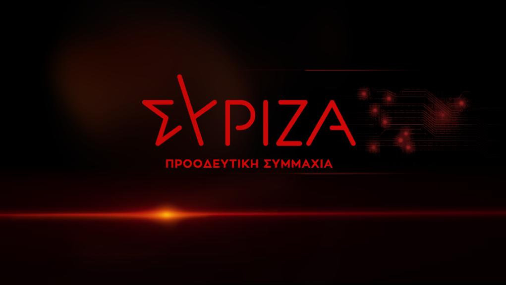 ΣΥΡΙΖΑ: Να ενεργοποιηθεί η Κοινοβουλευτική Ομάδα Φιλίας Ελλάδας – Βόρειας Μακεδονίας
