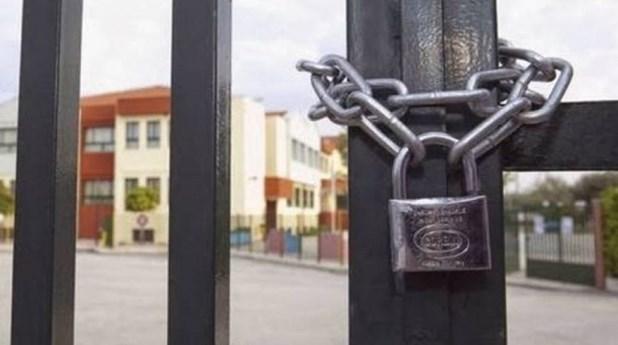 Ν. Λάρισας: Νέο κρούσμα κορωνοϊού σε σχολείο