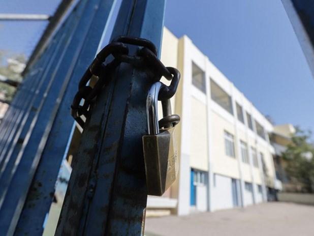 Κλειστά την Παρασκευή όλα τα σχολεία στα Φάρσαλα
