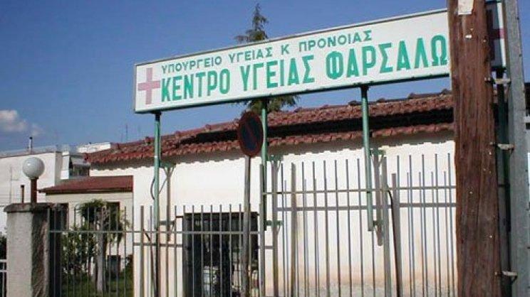 Επιμελητήριο Λάρισας: Έκδοση εγγυητικής επιστολής από το Ταμείο Παρακαταθηκών και Δανείων