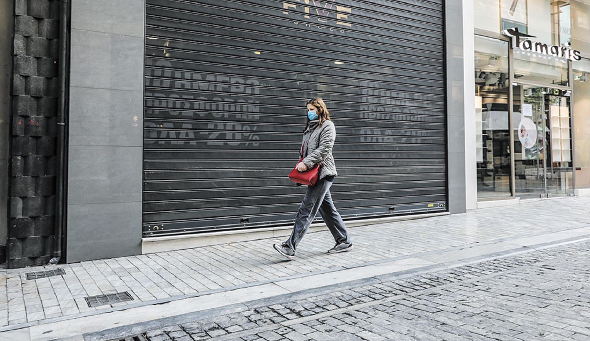 ΑΑΔΕ: Από τις 15 Μαρτίου θα αρχίσει η καταβολή αποζημιώσεων στους ιδιοκτήτες ακινήτων