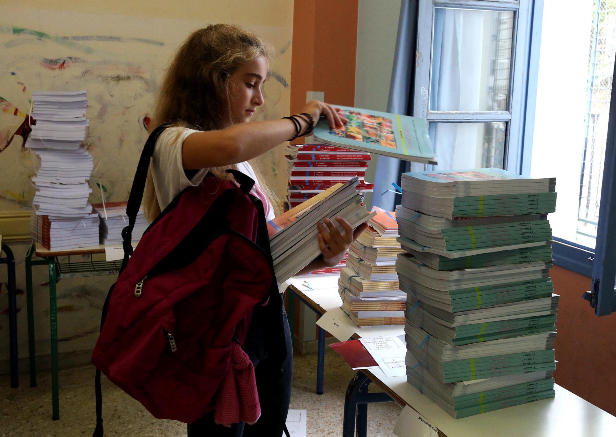 Αυξάνει τα Πρότυπα και Πειραματικά Σχολεία σε όλη τη χώρα το υπουργείο Παιδείας