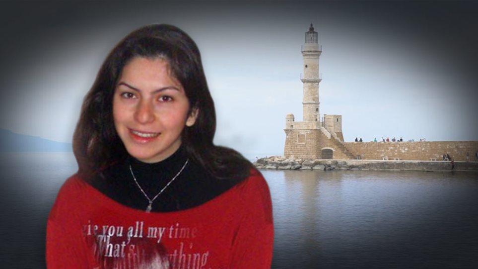 Ζωντανεύουν ξανά οι ελπίδες για τη φοιτήτρια που είχε εξαφανιστεί πριν από 11 χρόνια