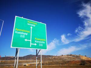 Στο Κουτσόχερο πρόσφυγες από Γρεβενά - Aποχωρούν σταδιακά και από Σαμαρίνα