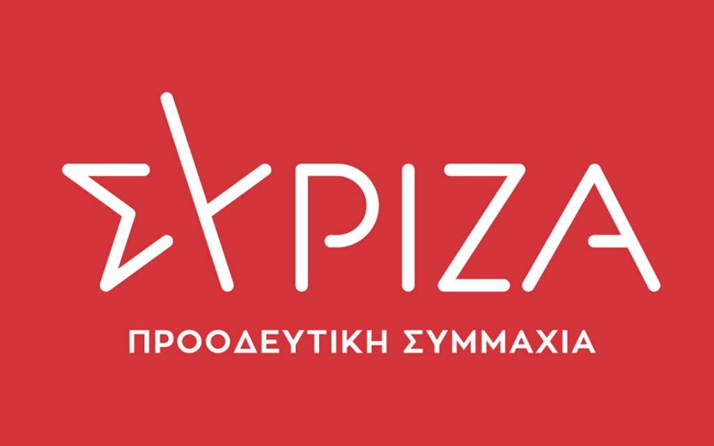 Ο ΣΥΡΙΖΑ για την υπόθεση Λιγνάδη: Βαριά εκτεθειμένος ο κ. Μητσοτάκης