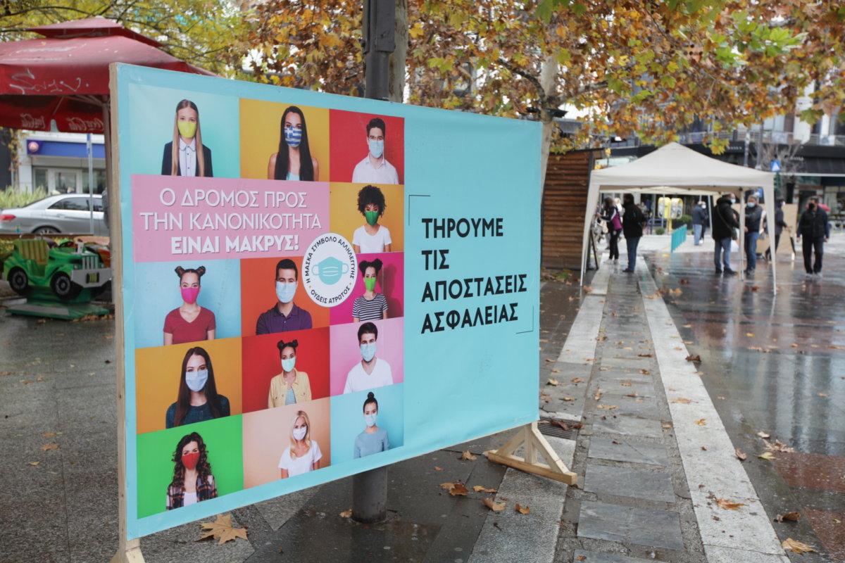 Κορονοϊός - Βόλος: Ασυμπτωματικό το 1/3 των ασθενών - Τα στοιχεία μελέτης του Πανεπιστημίου Θεσσαλίας