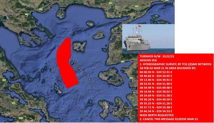 Το ΤΣΕΣΜΕ άρχισε να πλέει με δυτική κατεύθυνση προς την περιοχή της NAVTEX