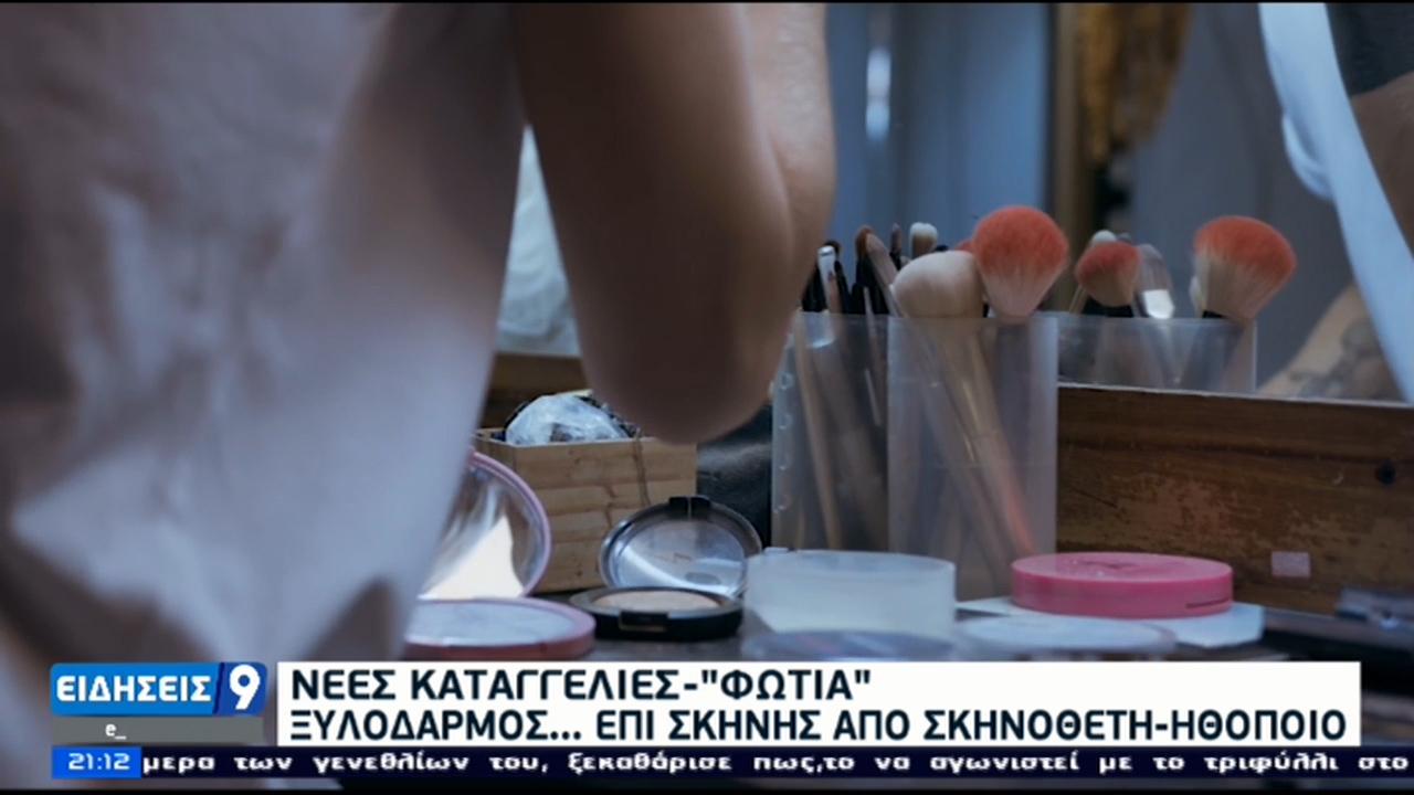 Μια Ελληνίδα στο Συμβούλιο του ΟΗΕ για τη Βιώσιμη Ανάπτυξη
