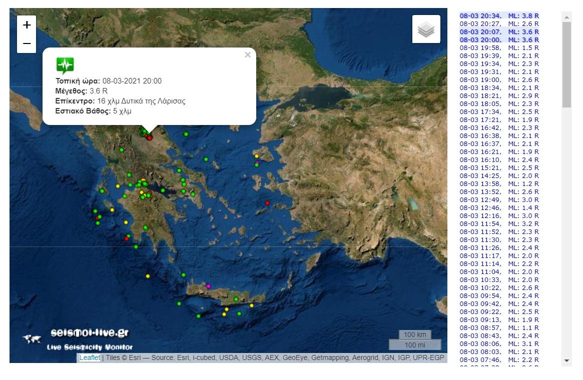 3 νέες σεισμικές δονήσεις με διαφορά 20 λεπτών στη Λάρισα