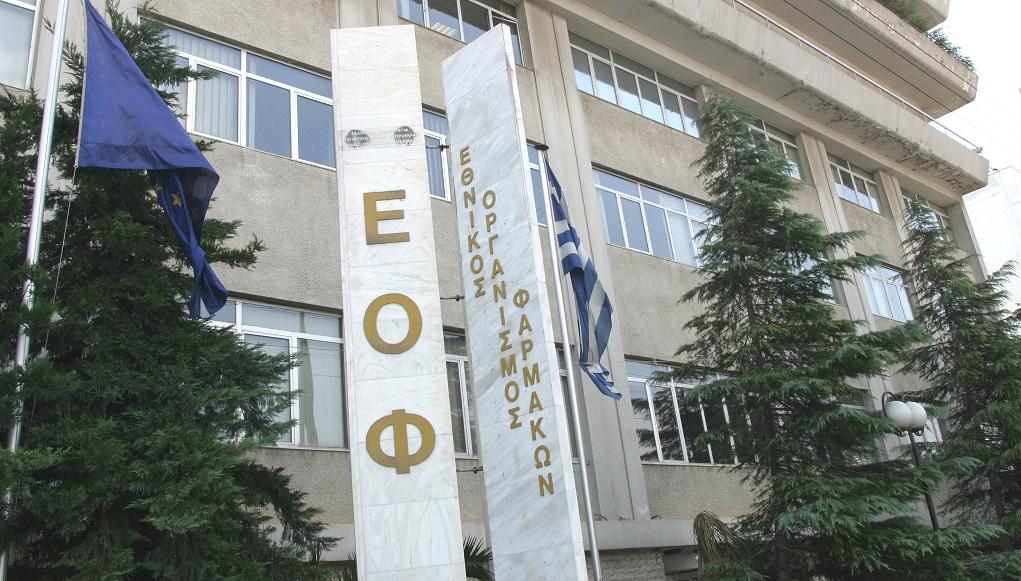 ΕΟΦ: Απαγόρευση διακίνησης και διάθεσης αλκοολούχου τζελ χεριών