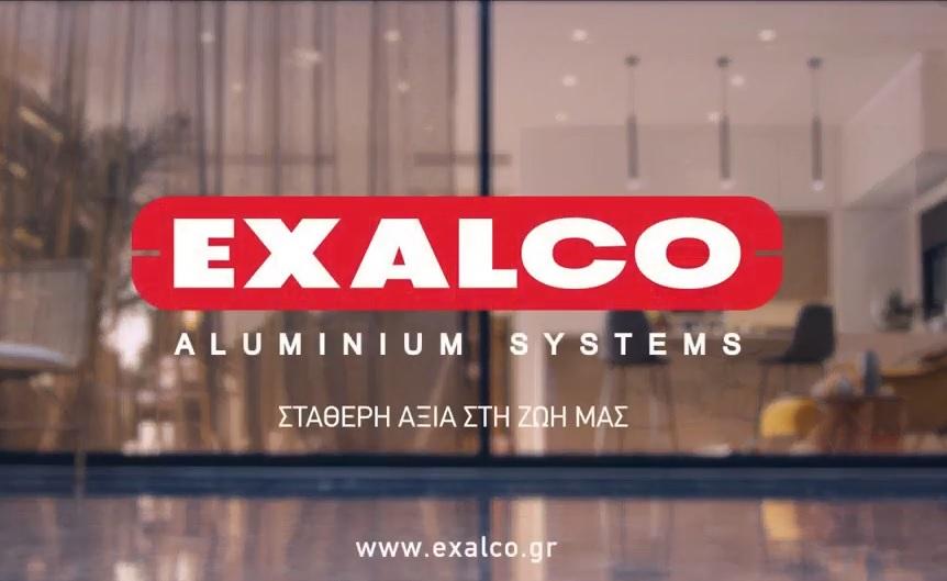 Exalco – Σταθερή Αξία στη Ζωή μας (video)