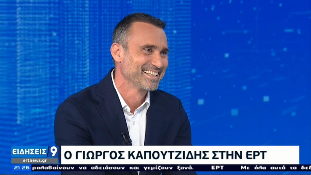 Γ. Καπουτζίδης για Αλ. Κούγια: Δεν ξέρω αν θέλει να δημιουργήσει ένα κλίμα εκφοβισμού