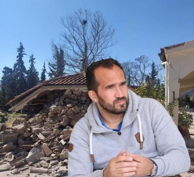 Η ανάρτηση του Φάνη Γκέκα για το σεισμό!