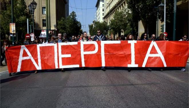 Λάρισα: Κάλεσμα της Αγωνιστικής Παρέμβασης Εκπαιδευτικών για απεργία