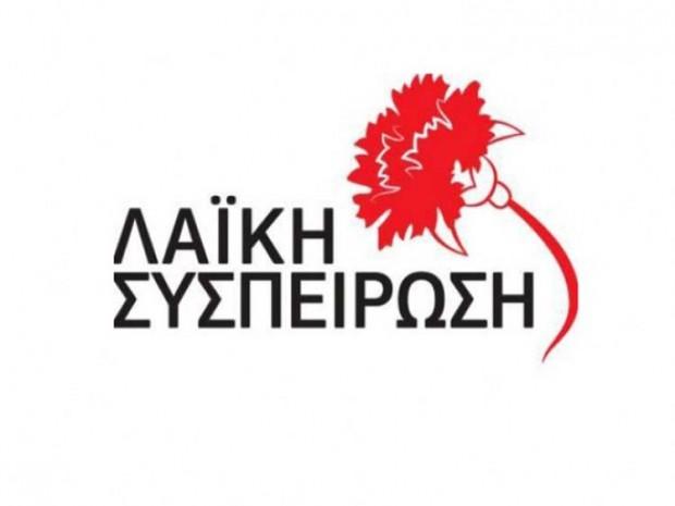 Λαϊκή Συσπείρωση: Έκθετος ο δήμος Τεμπών έναντι των δημοτών του!!!