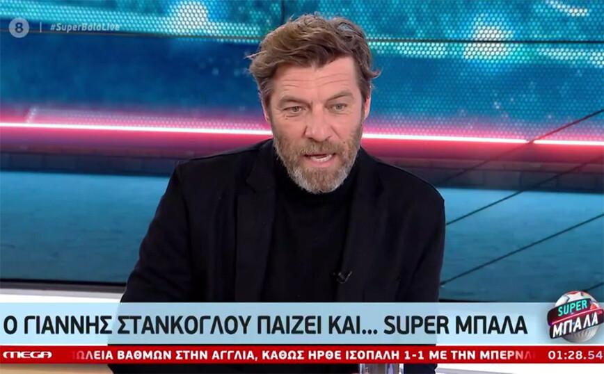 Γιάννης Στάνκογλου: Δεν είναι μόνο ο Δημήτρης Λιγνάδης