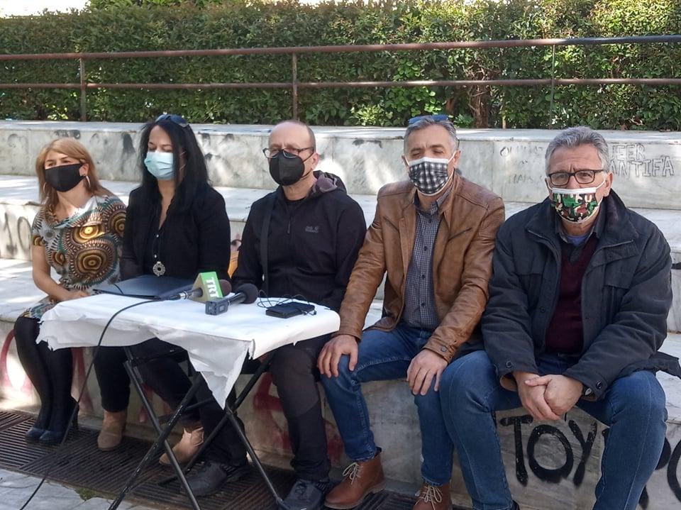 ΕΛΜΕ Λάρισας: Δεν αποδίδει άλλο η τηλεκπαίδευση