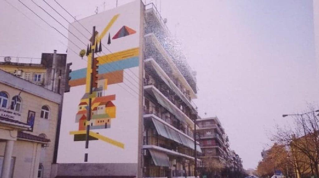 Πολύ εντυπωσιακή νέα τοιχογραφία σε πολυκατοικία της Λάρισας ΦΩΤΟ