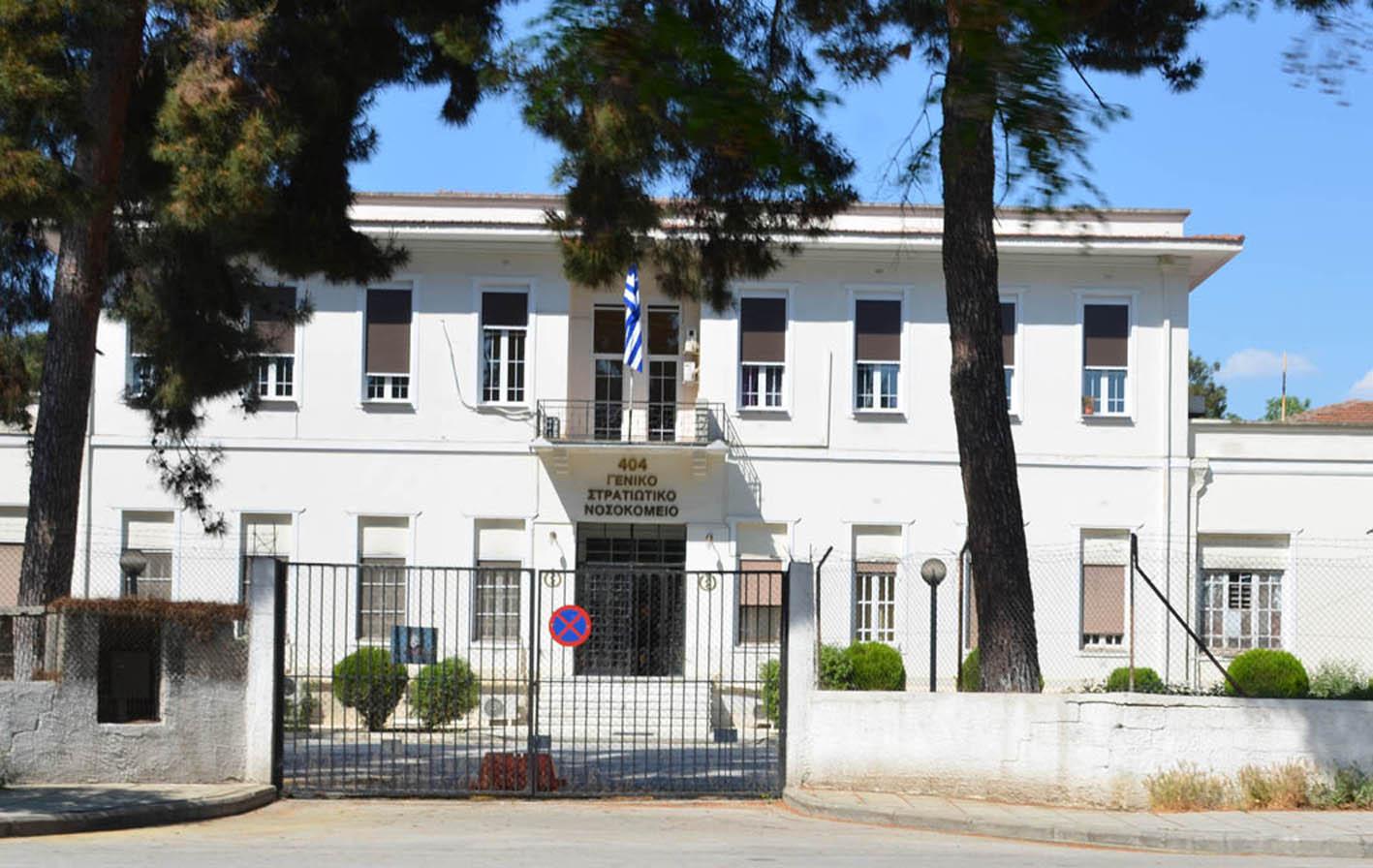 Άνοιξαν ραντεβού στο Mega Εμβολιαστικό Κέντρο της Λάρισας