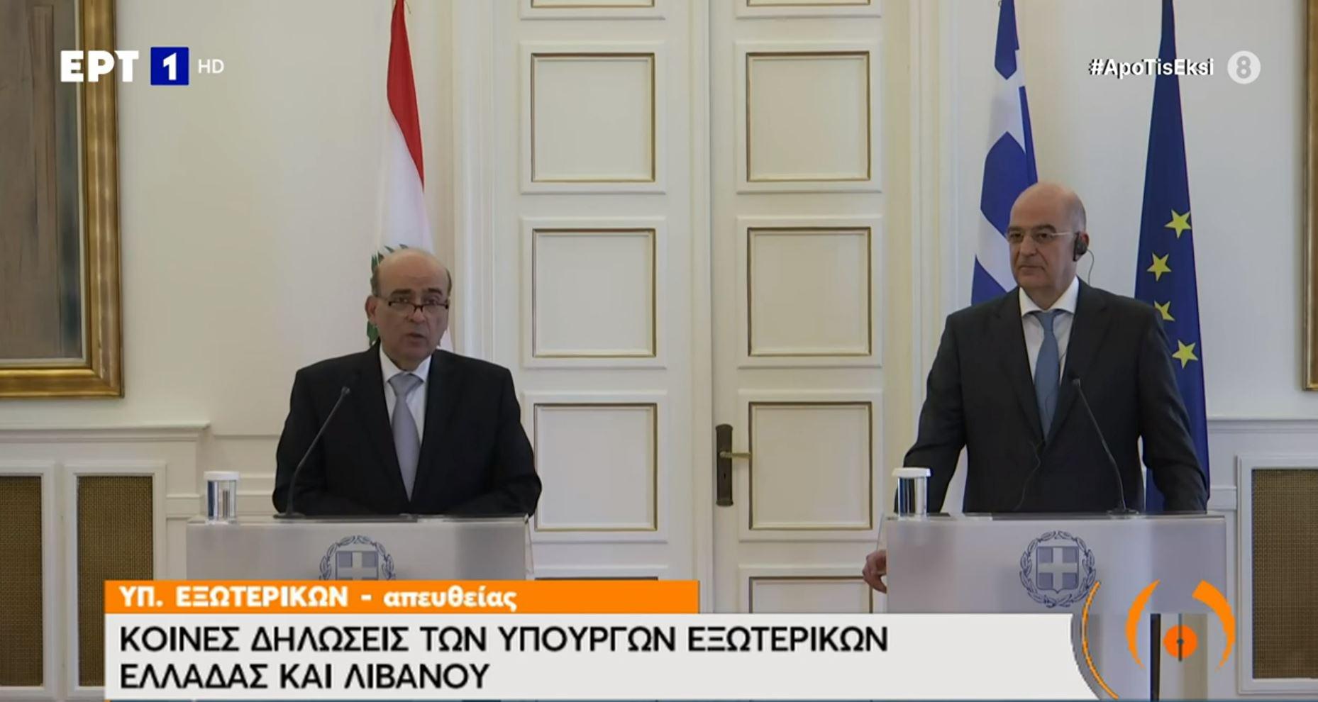 Δηλώσεις Νίκου Δένδια και του υπουργού Εξωτερικών του Λιβάνου