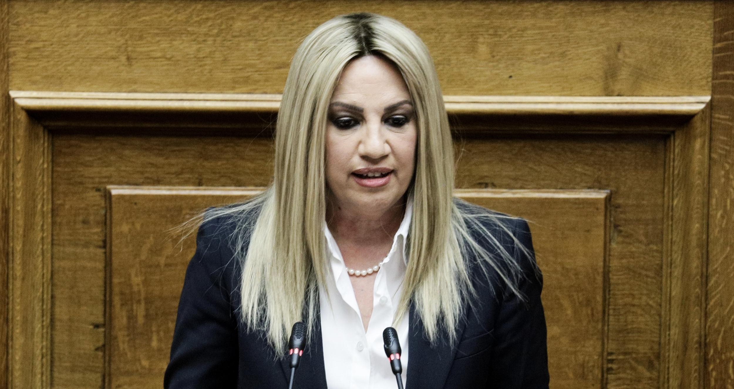 Φ. Γεννηματά: Κανένας περιορισμός στην ψήφο των αποδήμων