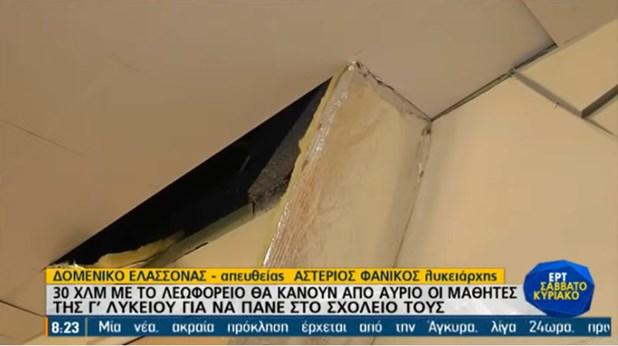 Θεσσαλονίκη: Μπούκαρε σε σπίτι για να κλέψει και τον πήρε ο ύπνος