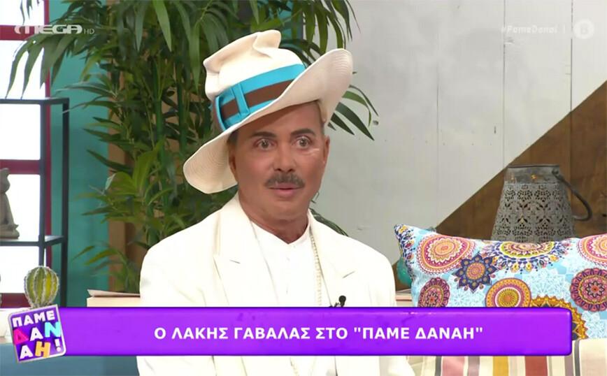 Λάκης Γαβαλάς: Υπάρχει το άρρεν, το θήλυ, το gay και το άλλο, το άλλο είμαι εγώ