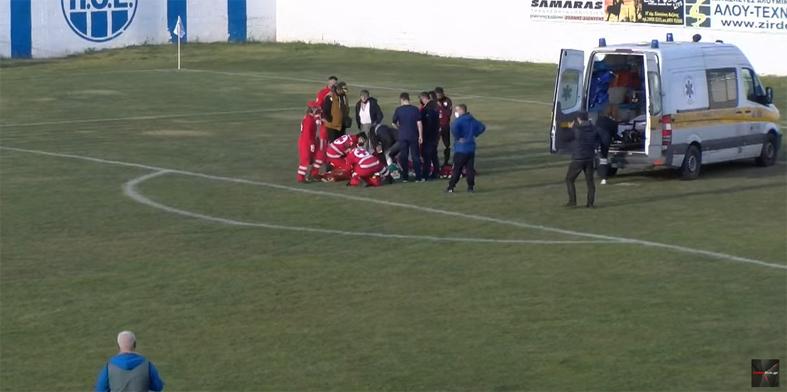 Σοβαρός τραυματισμός ποδοσφαιριστή στην Ελασσόνα