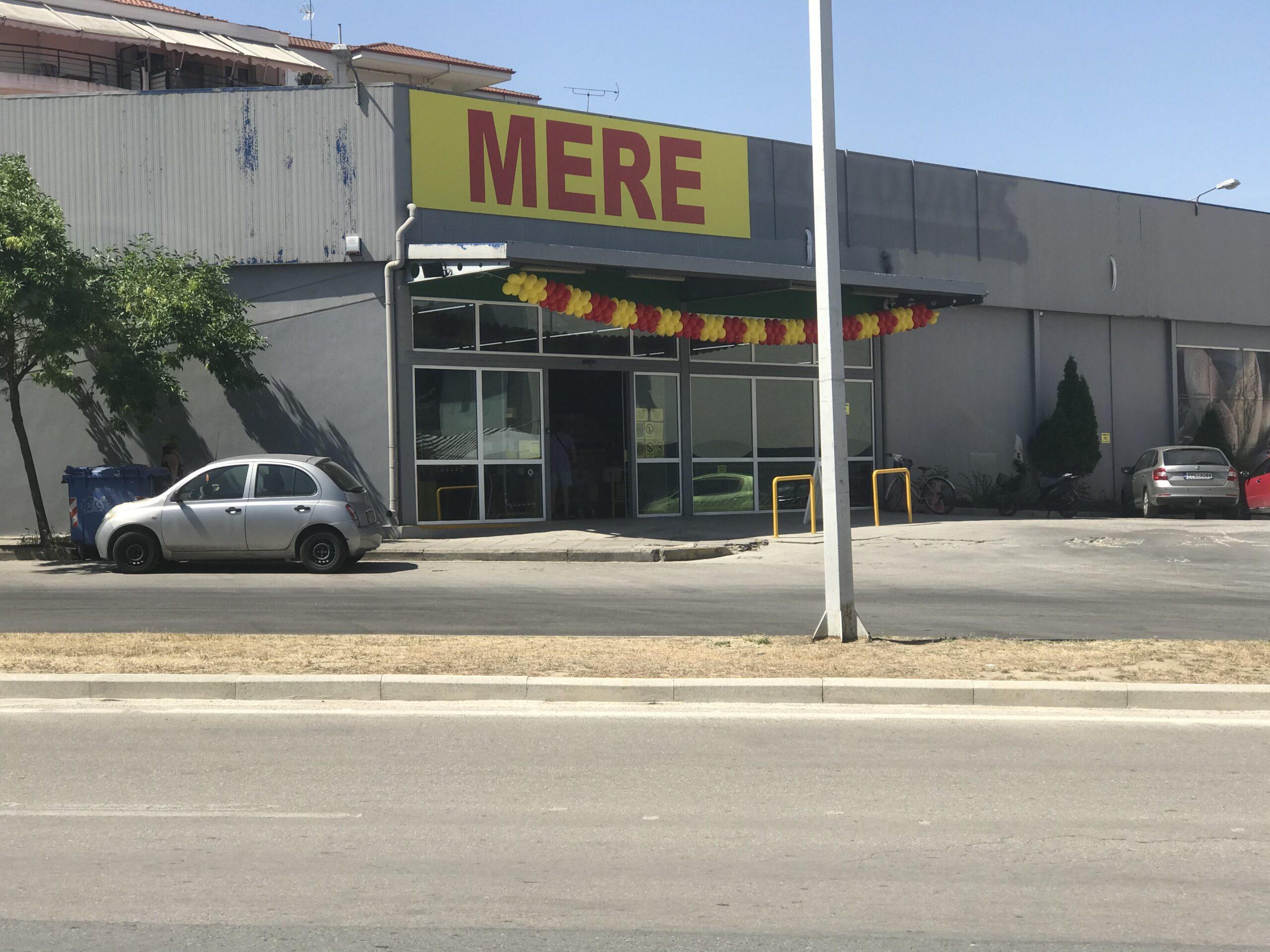Ένα διαφορετικό σούπερ μάρκετ άνοιξαν οι Ρώσοι στη Λάρισα (φωτογραφίες)