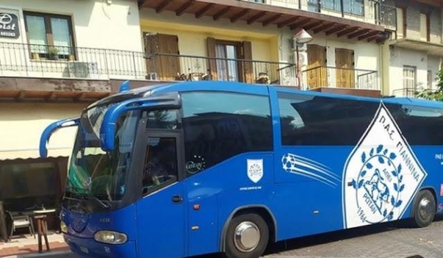 Αυθημερόν και με 16 παίκτες στη Λάρισα ο ΠΑΣ Γιάννινα