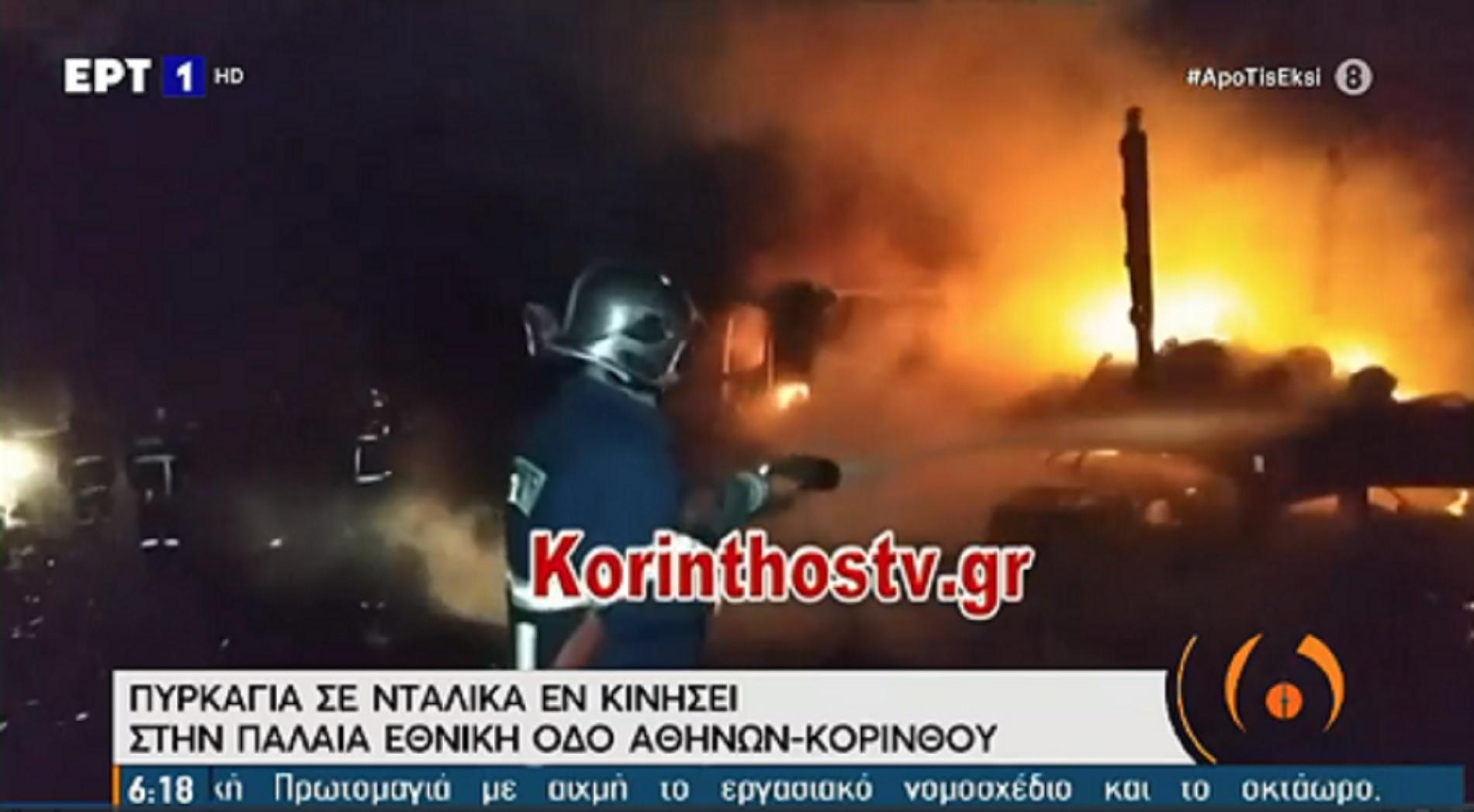 Φωτιά σε εν κινήσει νταλίκα στην παλαιά εθνική Αθηνών-Κορίνθου