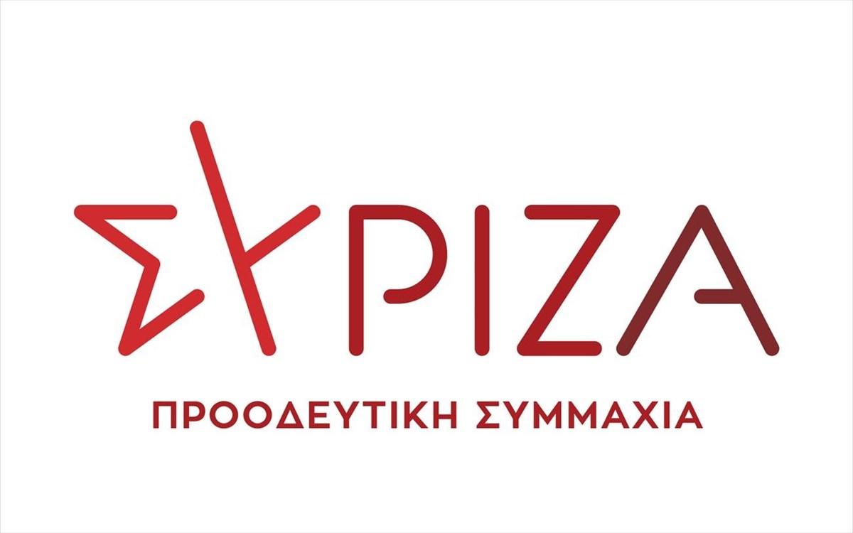 ΣΥΡΙΖΑ Λάρισας: Η κυβέρνηση να αναστείλει την Ελάχιστη Βάση Εισαγωγής στα Πανεπιστήμια