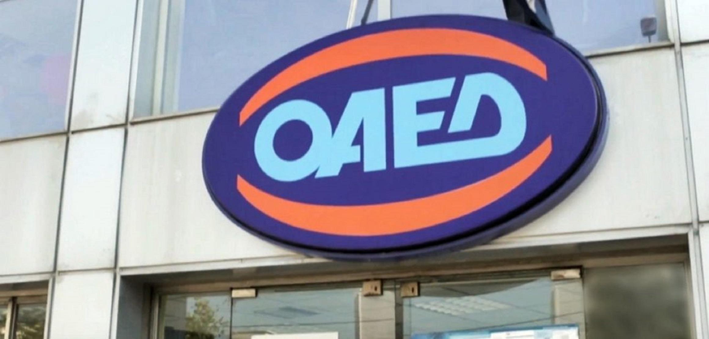 ΟΑΕΔ: Πότε λήγει η προθεσμία για αιτήσεις συμμετοχής στο κατασκηνωτικό πρόγραμμα 2021