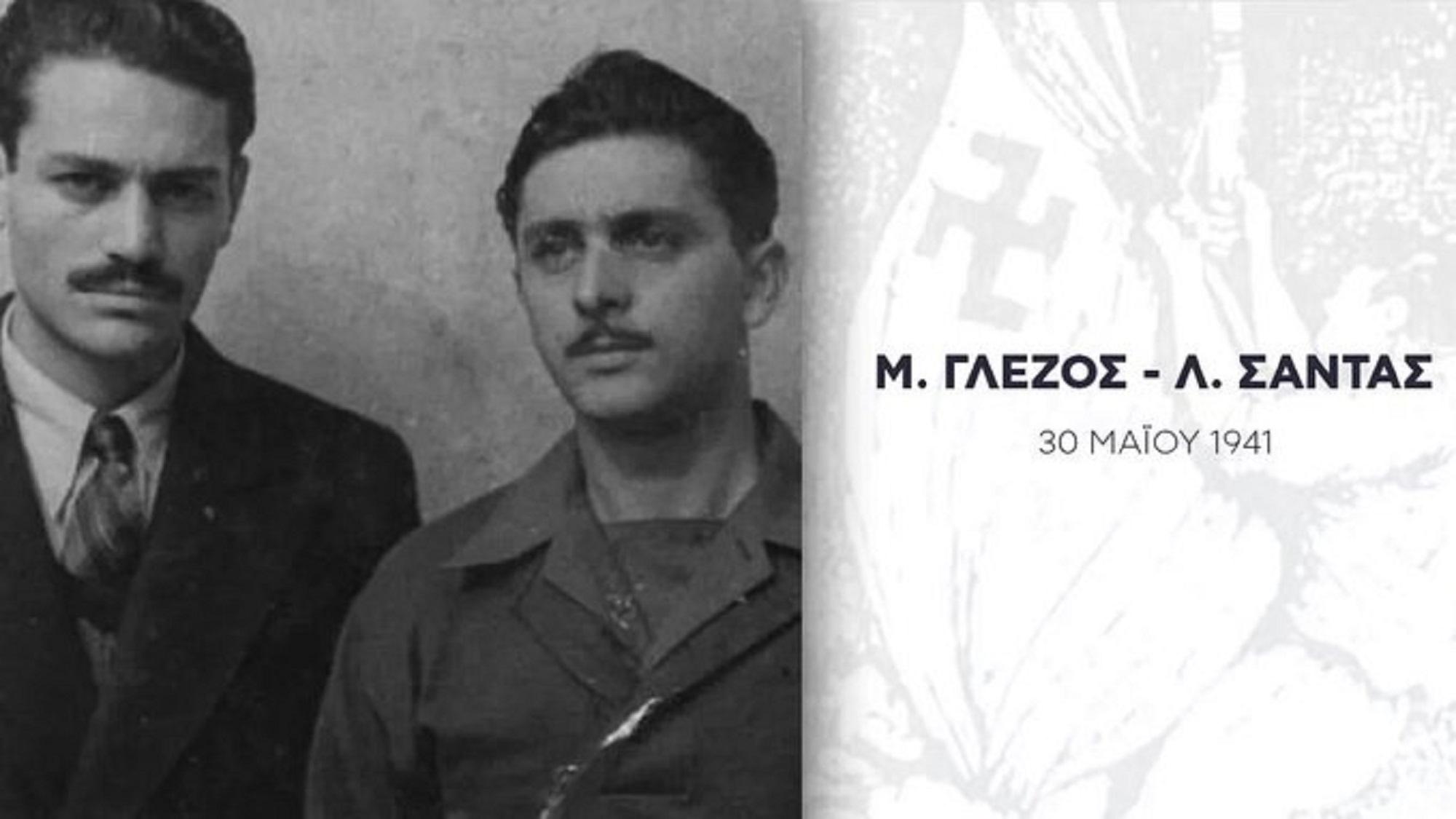 Σαν σήμερα το 1941 κατέβηκε η ναζιστική σημαία από την Ακρόπολη