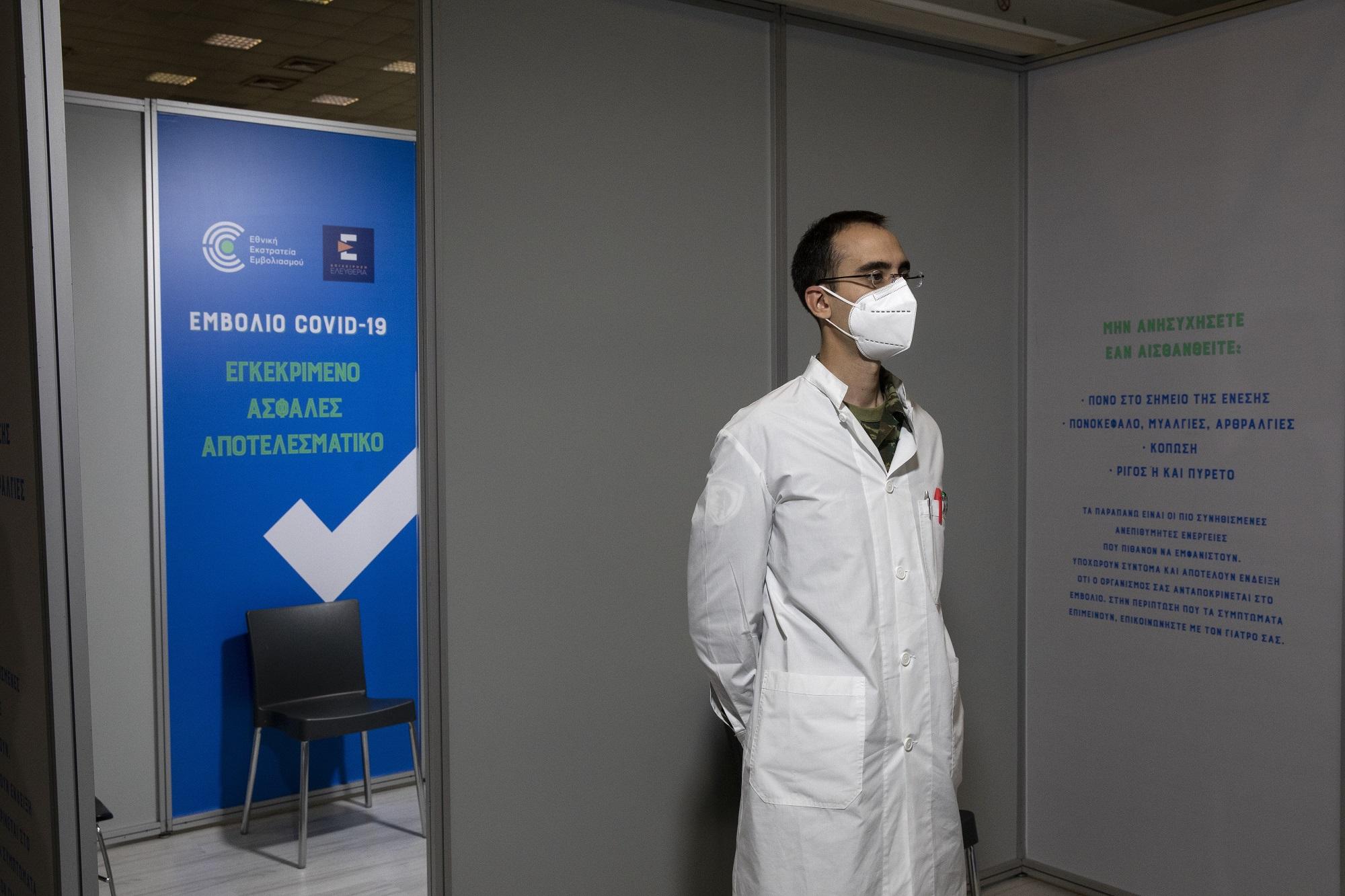 Ανησυχία για τη βραζιλιάνικη μετάλλαξη στην Ελλάδα – Ανεβάζουν ταχύτητα οι εμβολιασμοί (video)