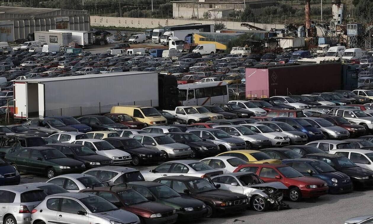 Αυτοκίνητα από 160 ευρώ στη Λάρισα - Γίνεται δημοπρασία: Πώς θα τα αποκτήσετε - Δείτε όλη τη λίστα με τα οχήματα και τις τιμές