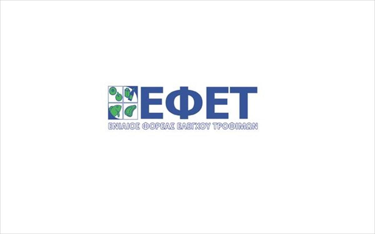 ΕΦΕΤ: Ανακαλεί σουβλάκι κοτόπουλο λόγω σαλμονέλας