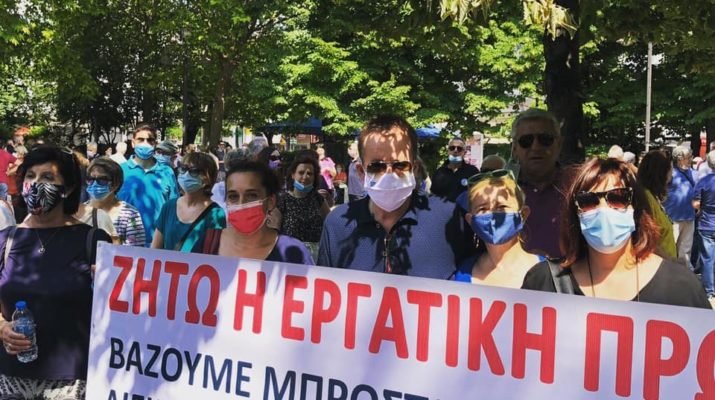 Αίτηση χρηματοδότησης για δράσεις ηλεκτροκίνησης από τον Δήμο Τυρνάβου