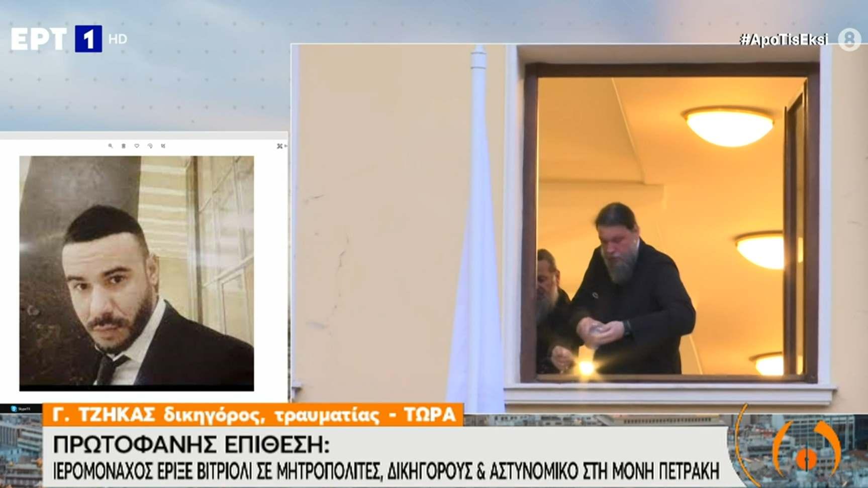 Μονή Πετράκη: Πού νοσηλεύονται τα θύματα της επίθεσης