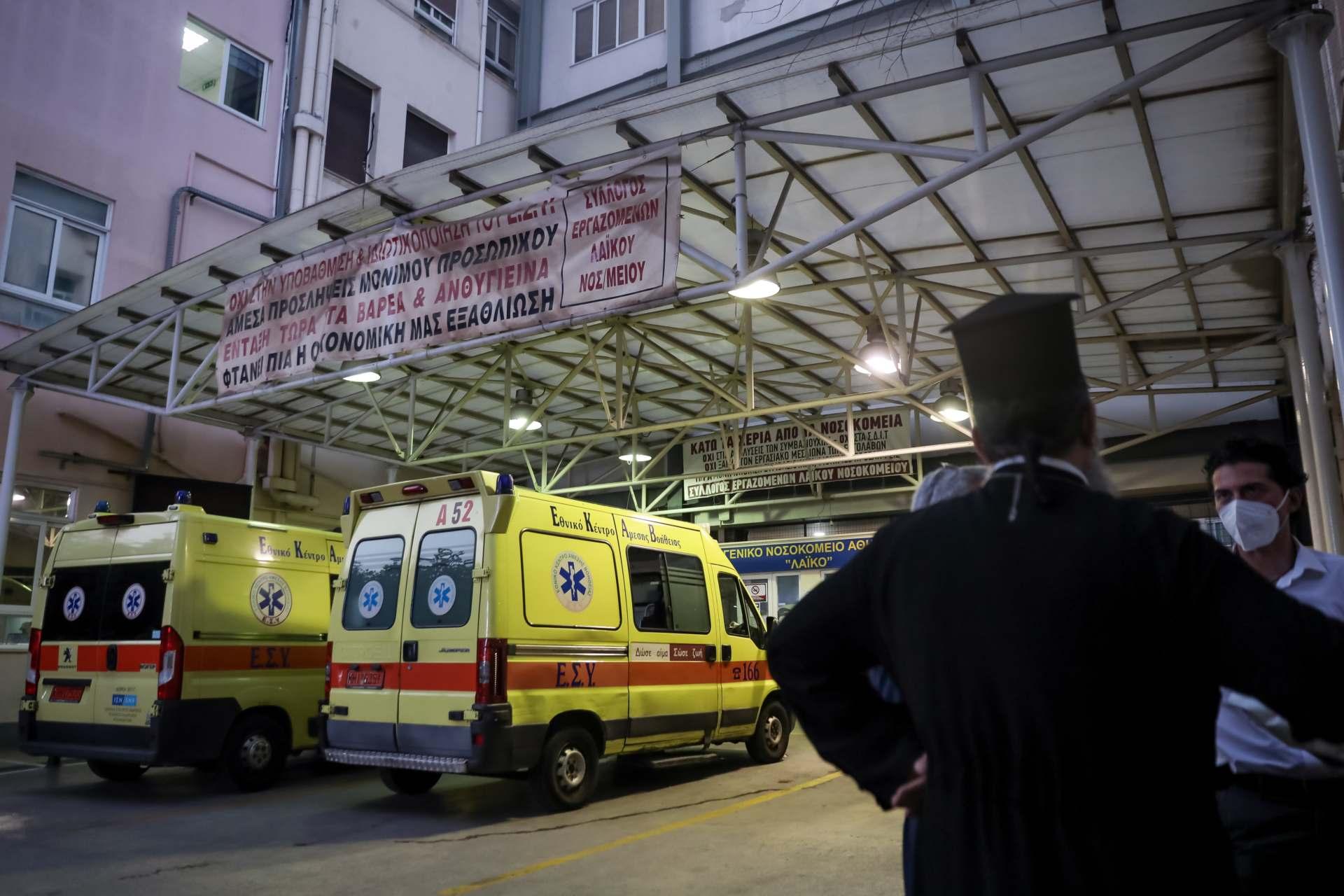 Μονή Πετράκη: Στον εισαγγελέα ο ιερέας για την επίθεση με βιτριόλι – Ποια η κατάσταση των τραυματιών