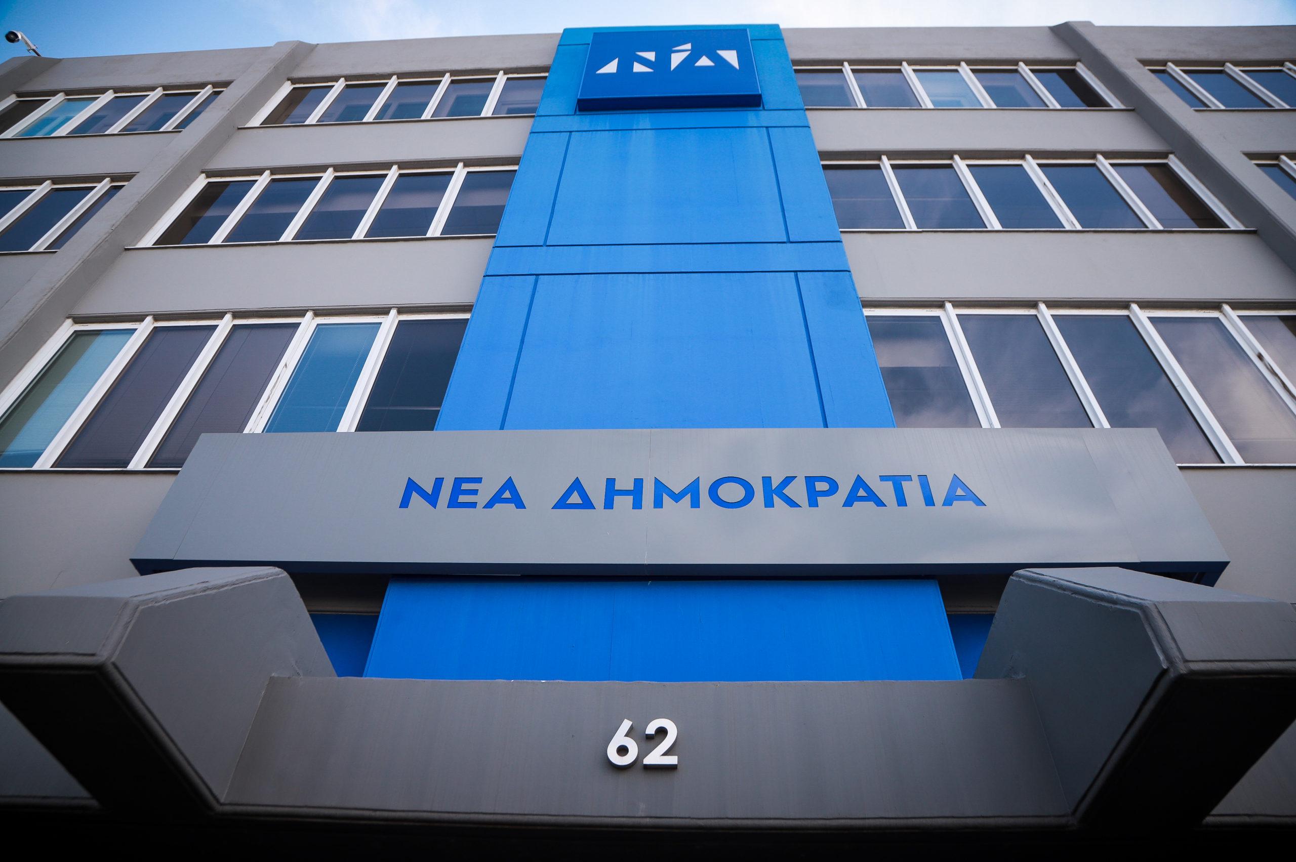 ΝΔ: Ο ΣΥΡΙΖΑ παρεμβαίνει και τώρα στο έργο της Δικαιοσύνης