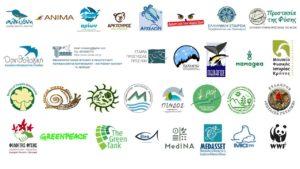 Παγκόσμια ημέρα περιβάλλοντος: 31 οργανώσεις ενώνουν τη φωνή τους (εικόνες)