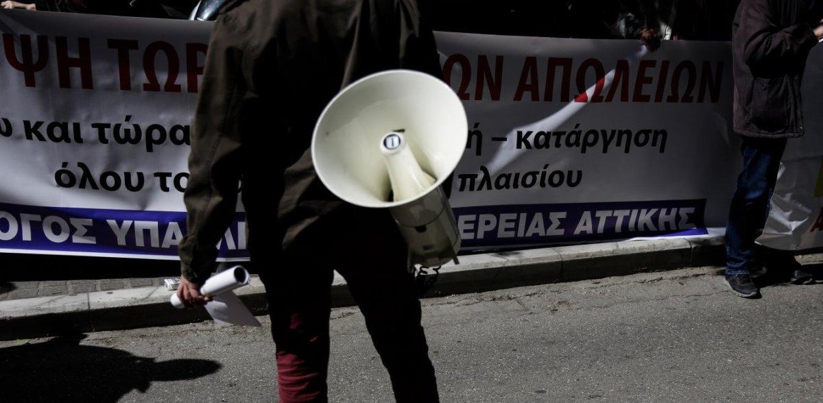 Σε γενική απεργία καλεί ο ΣΕΒΕΠΕΑΘ