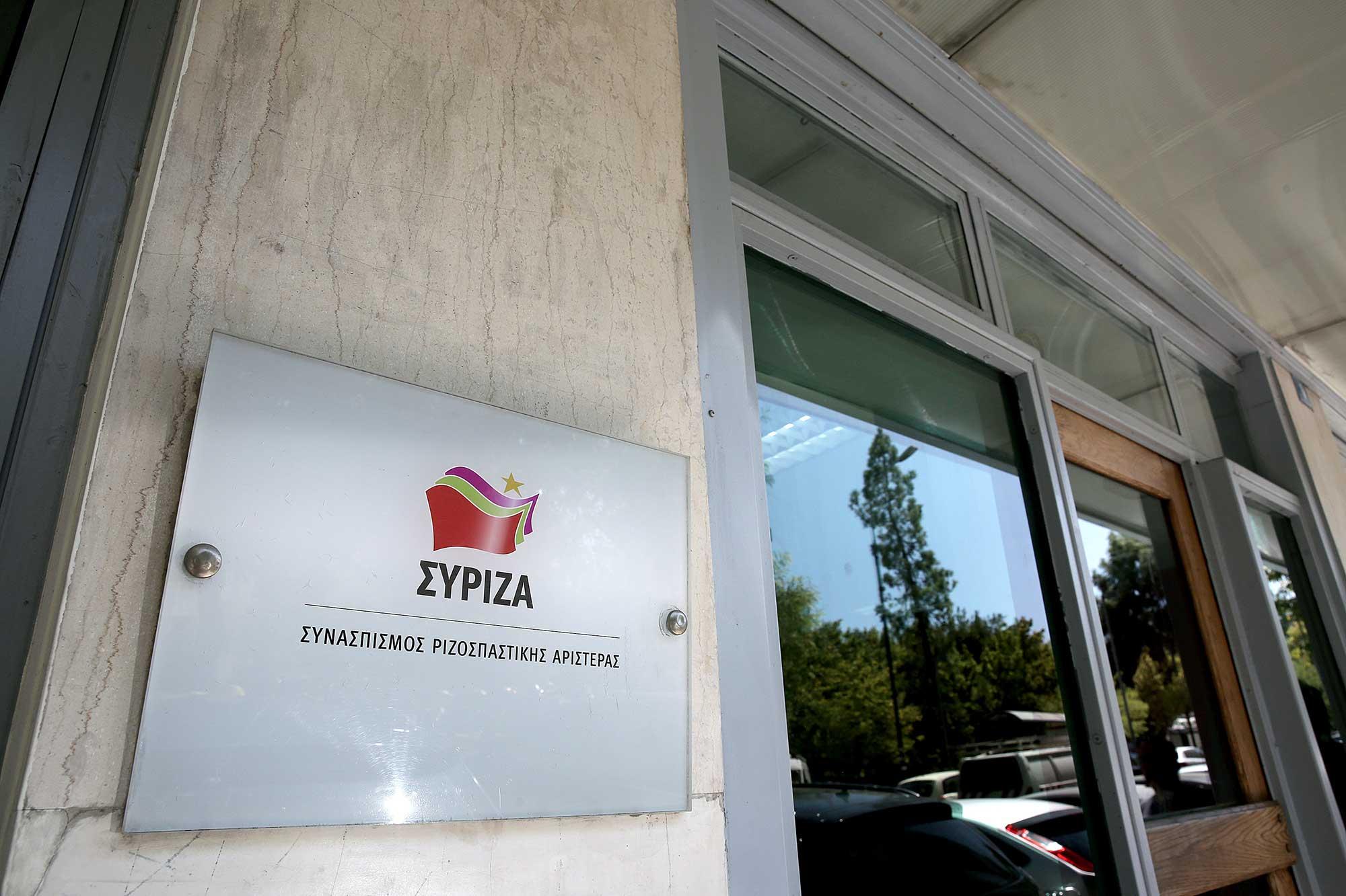 """ΣΥΡΙΖΑ – ΠΣ: Δύο χρόνια μετά το """"πάγωμα"""" της γραμμής 4 πανηγυρίζουν σαν να μπήκαν ήδη στους συρμούς"""