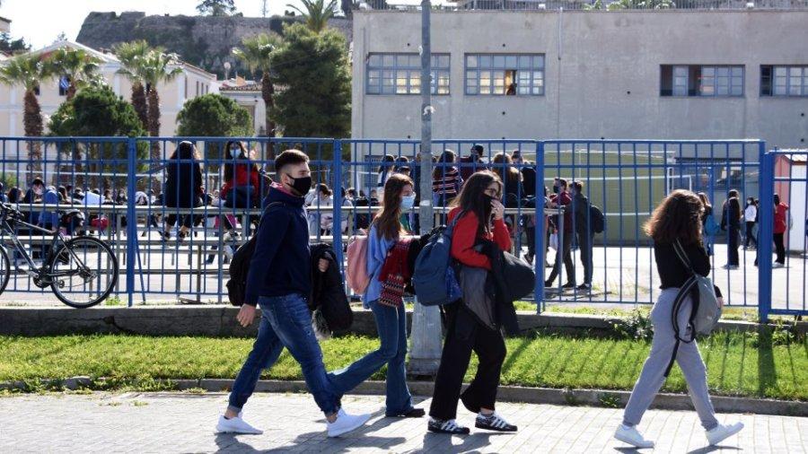 Εκπαιδευτικοί Λάρισας: Προβληματισμός για το «νέο σχολείο» της κυβέρνησης