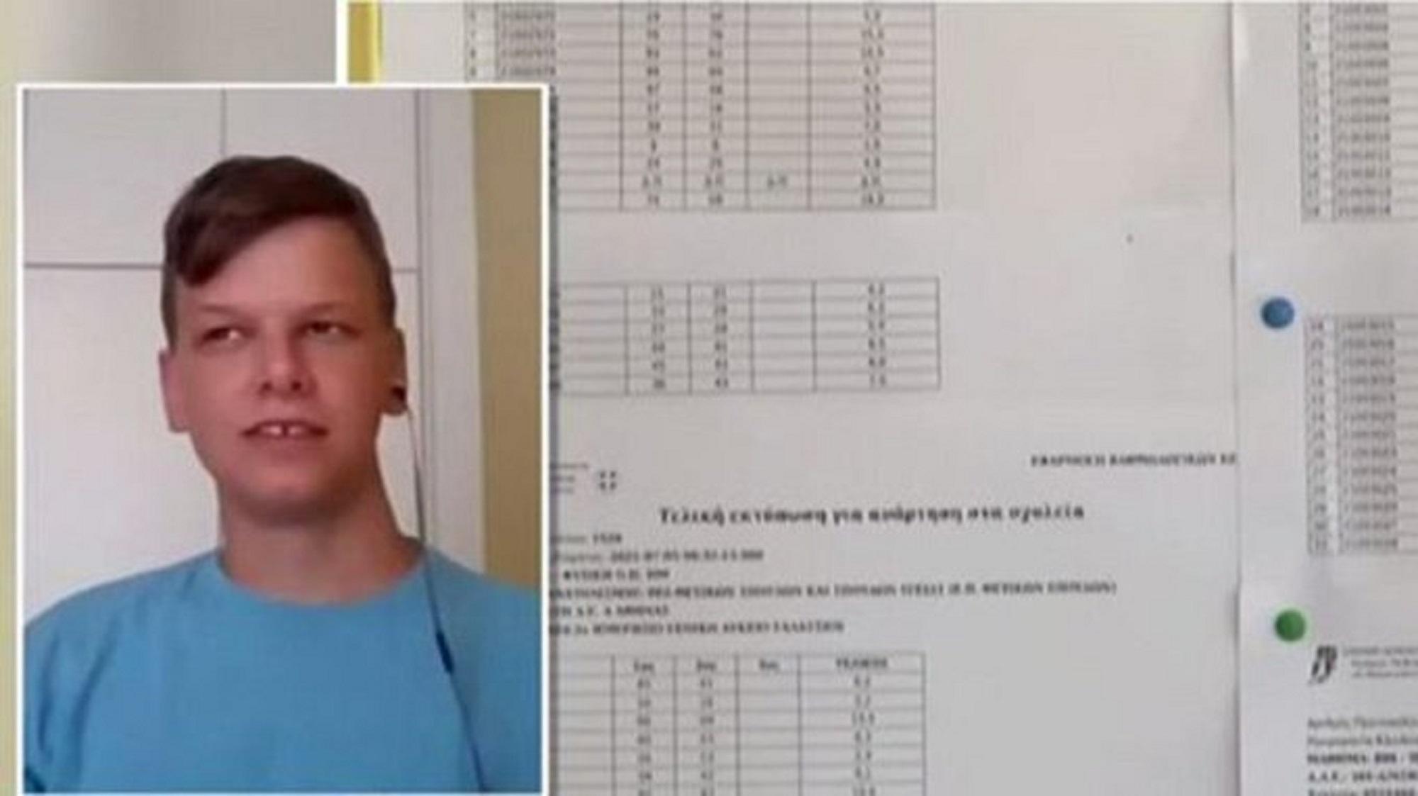 Αριστείο ψυχής: Στην Ιατρική πέρασε ο 18χρονος που έχασε τους γονείς του από Covid