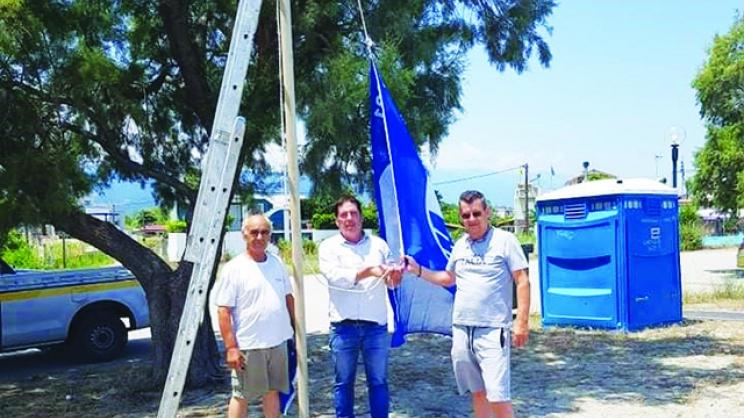 Υψωσαν τη «Γαλάζια σημαία» στα Μεσάγγαλα